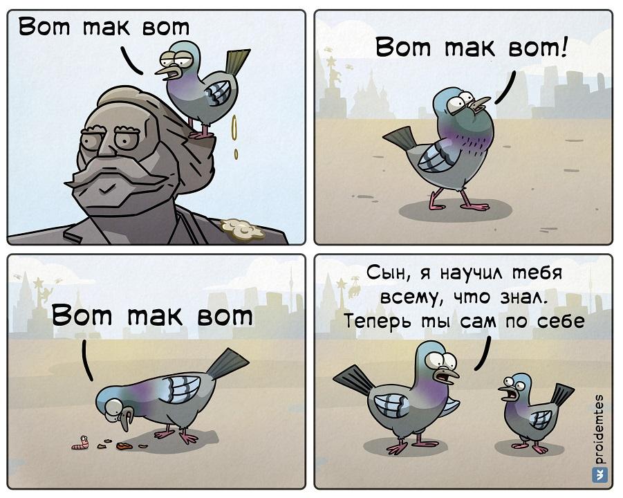 Стэн Корабельников  (13).jpg