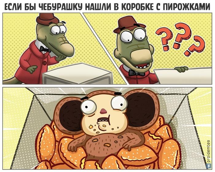 Стэн Корабельников  (19).jpg