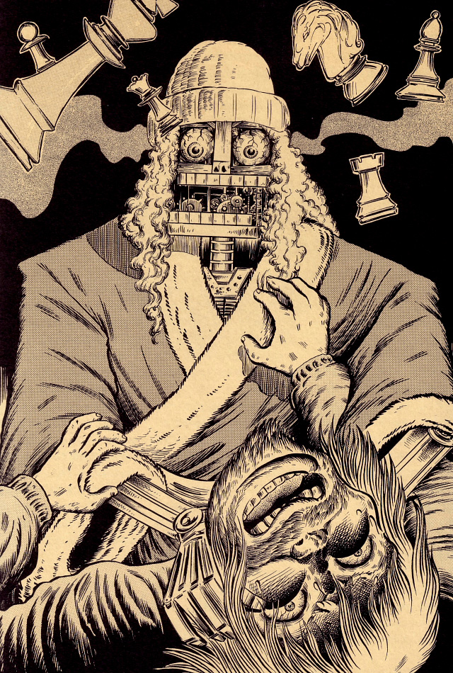 иллюстрации ужасов Тацуи Морино (2).jpg