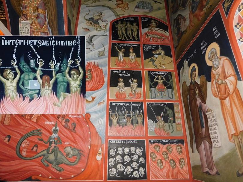 Фрагмент фрески в Николо–Малицком мужском монастыре в Твери (2).jpeg