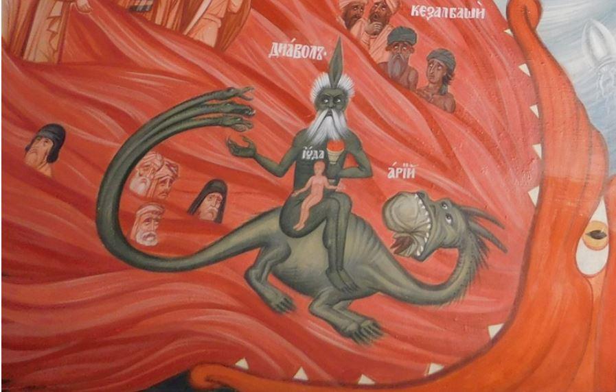 Фрагмент фрески в Николо–Малицком мужском монастыре в Твери (2).JPG