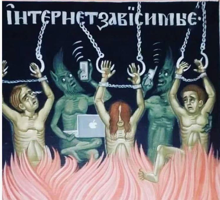 Фрагмент фрески в Николо–Малицком мужском монастыре в Твери (3).JPG