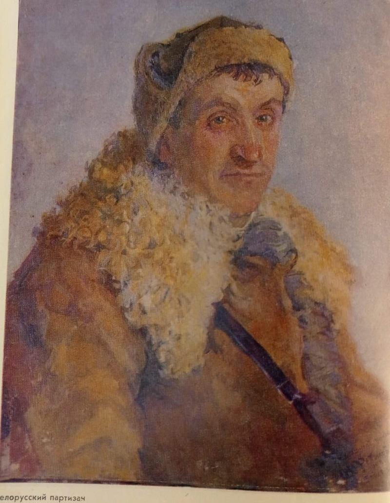 Иван Яковлевич Фетисов (5).jpeg