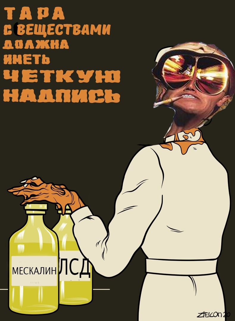 интерпретации Антона Капралова (16).jpg