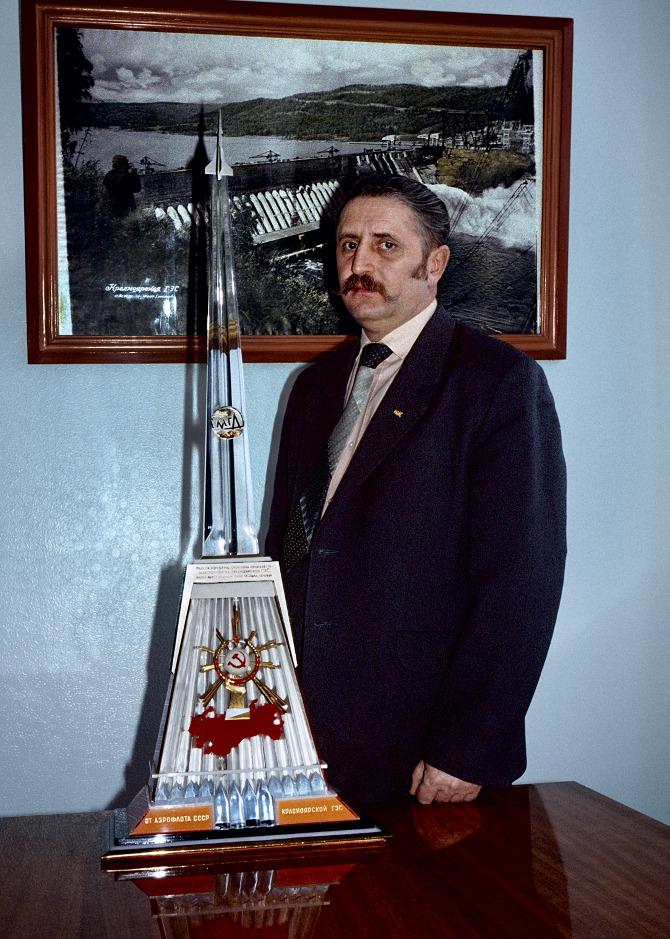 USSR-133.jpg