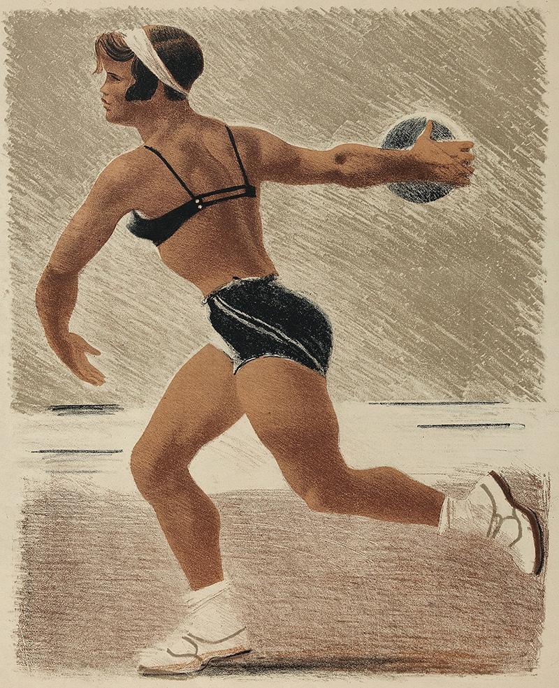 Спортивные комсомолки  (11).jpg