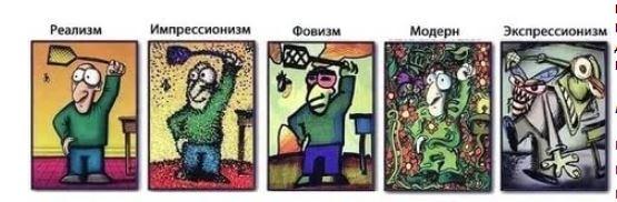 Как разобраться в искусстве (2).JPG