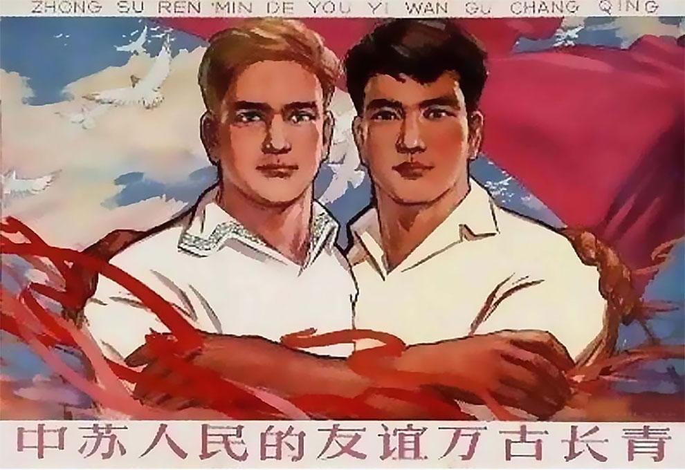 chinese-soviet-propaganda-posters (5).jpg