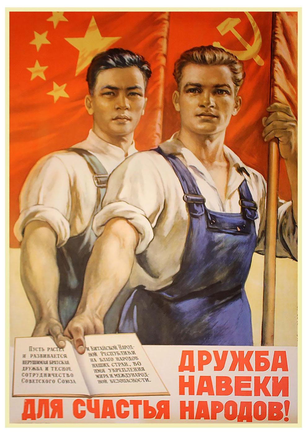 chinese-soviet-propaganda-posters (8).jpg