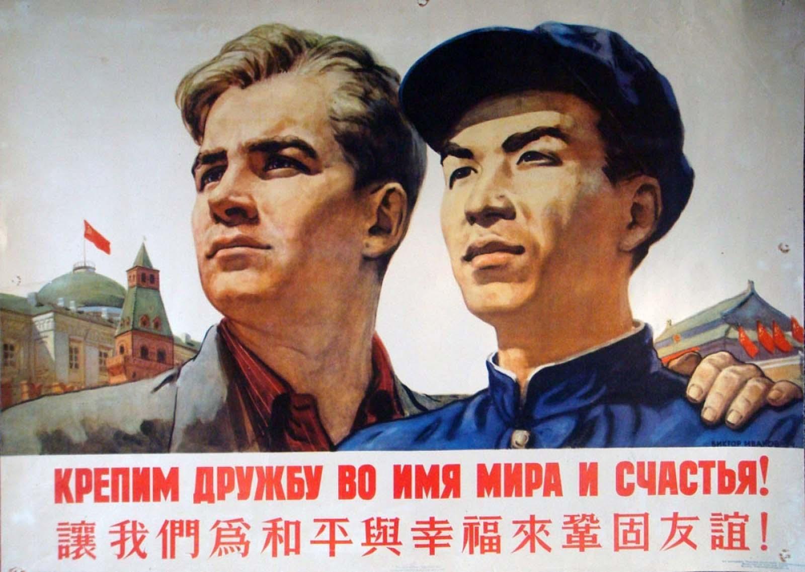 chinese-soviet-propaganda-posters (13).jpg