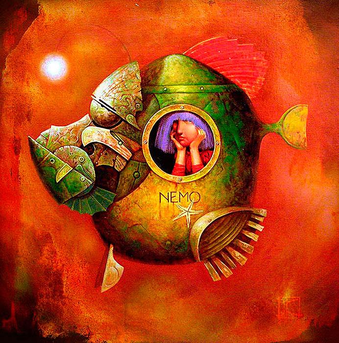 «Рыбнадзор»