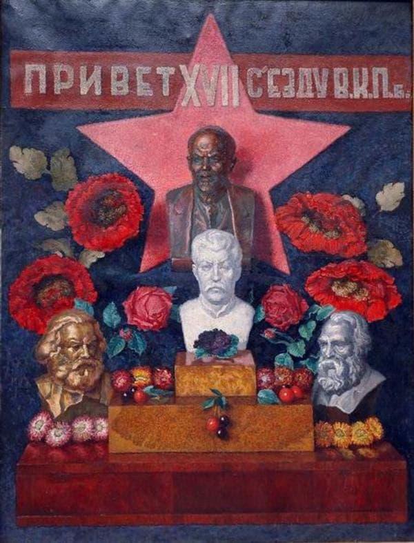И.И. Машков (14).jpg