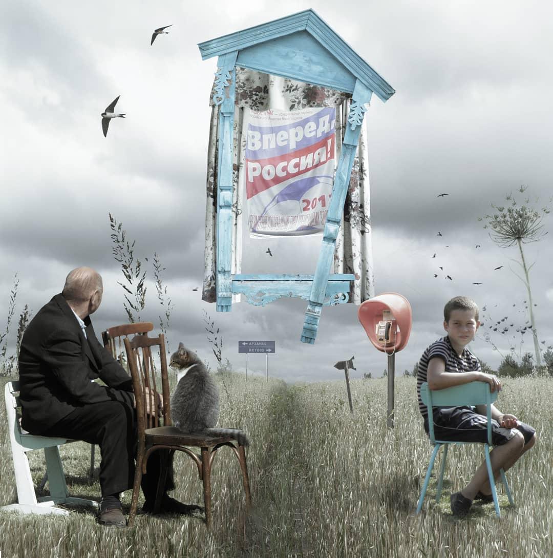 Россия в сюрреалистических картинах Ксении Гудковой (5).jpg