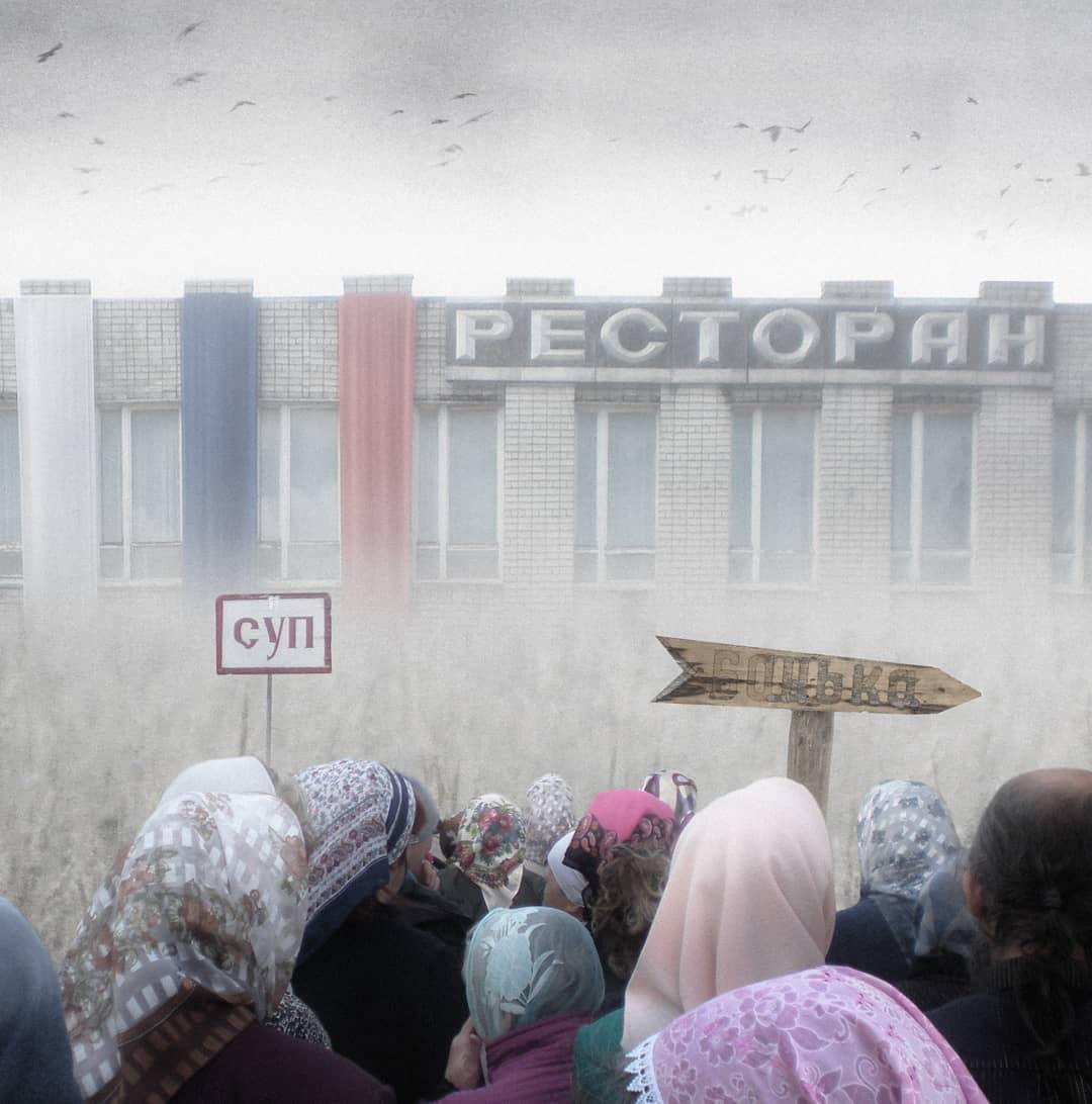 Россия в сюрреалистических картинах Ксении Гудковой (14).jpg