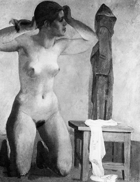 А.А. Дейнека Утро.1933 год