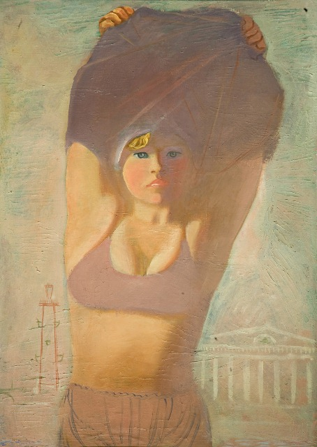Пахомов 1934