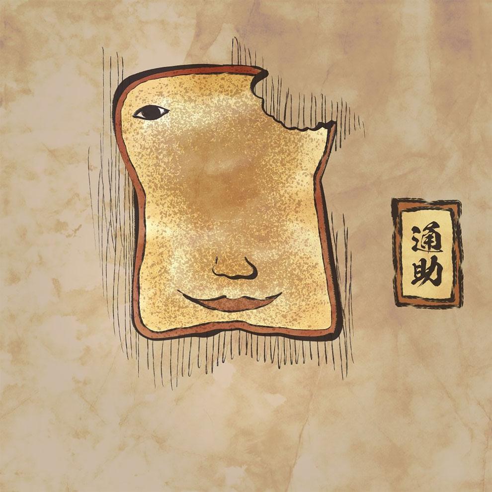 Японский художник и иллюстратор Сакю  (3).jpg