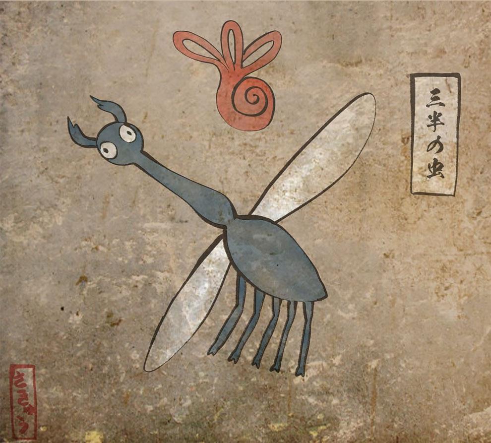 Японский художник и иллюстратор Сакю  (9).jpg