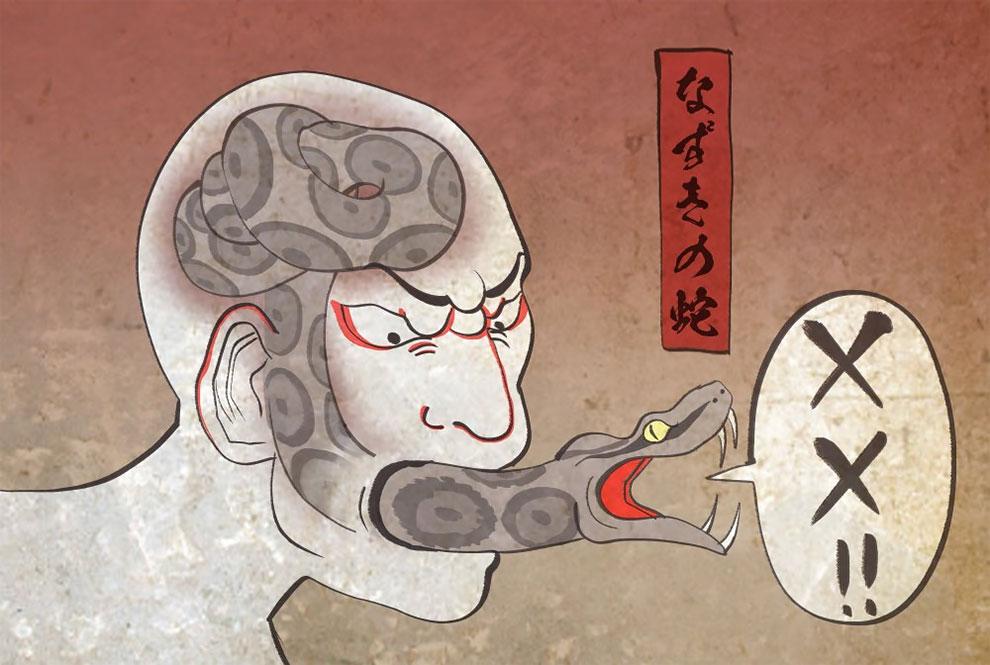 Японский художник и иллюстратор Сакю  (13).jpg
