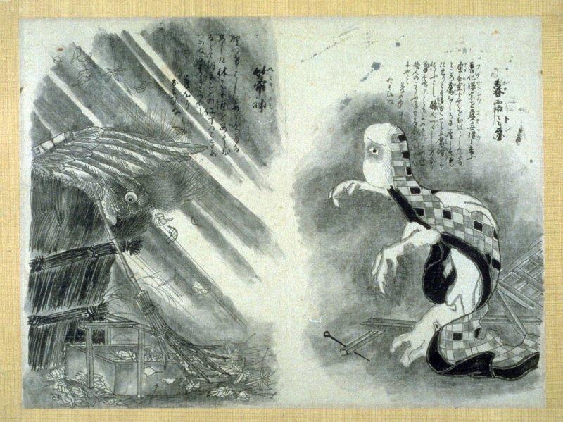 Гашу Сэкиэн, ок. 1800.jpg