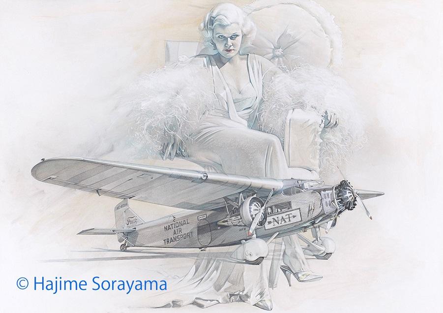 Хадзимэ Сораяма  (5).jpg
