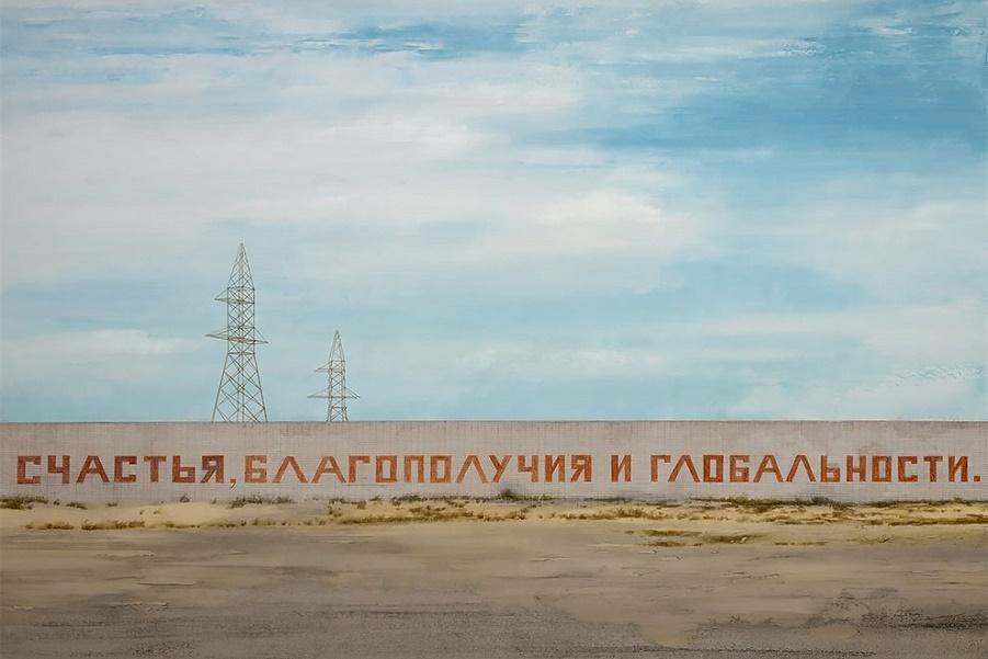 Павел Отдельнов (1).jpg