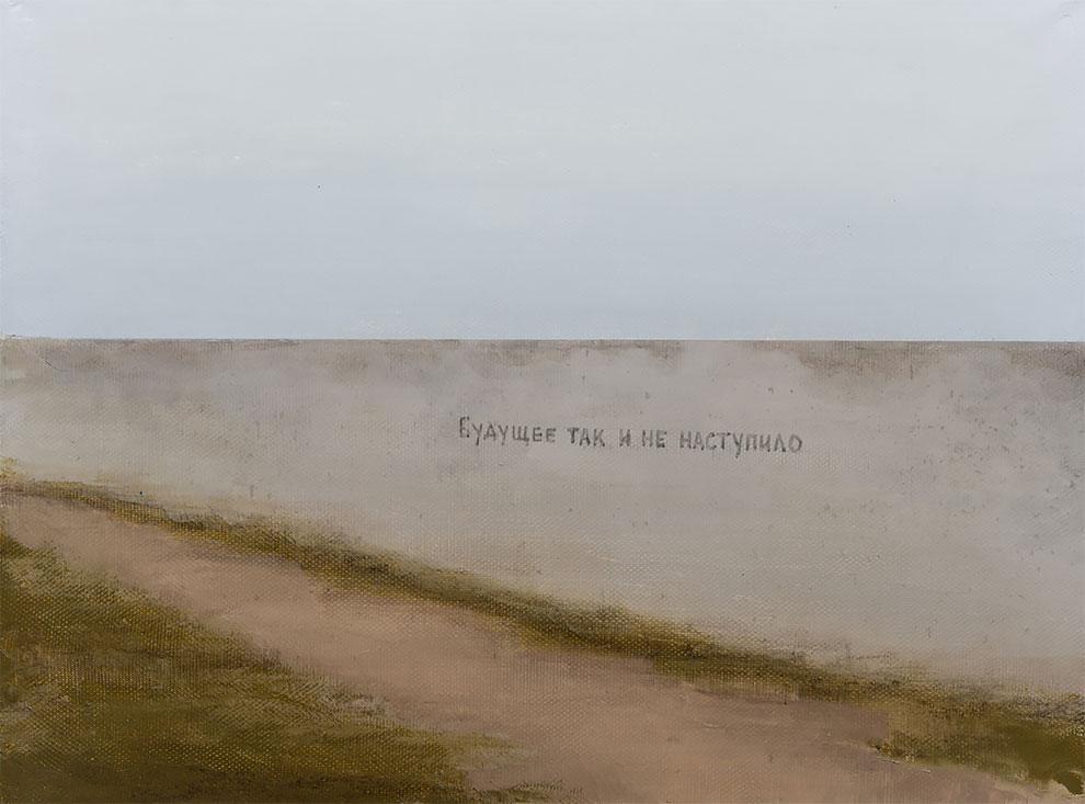 Павел Отдельнов (4).jpg