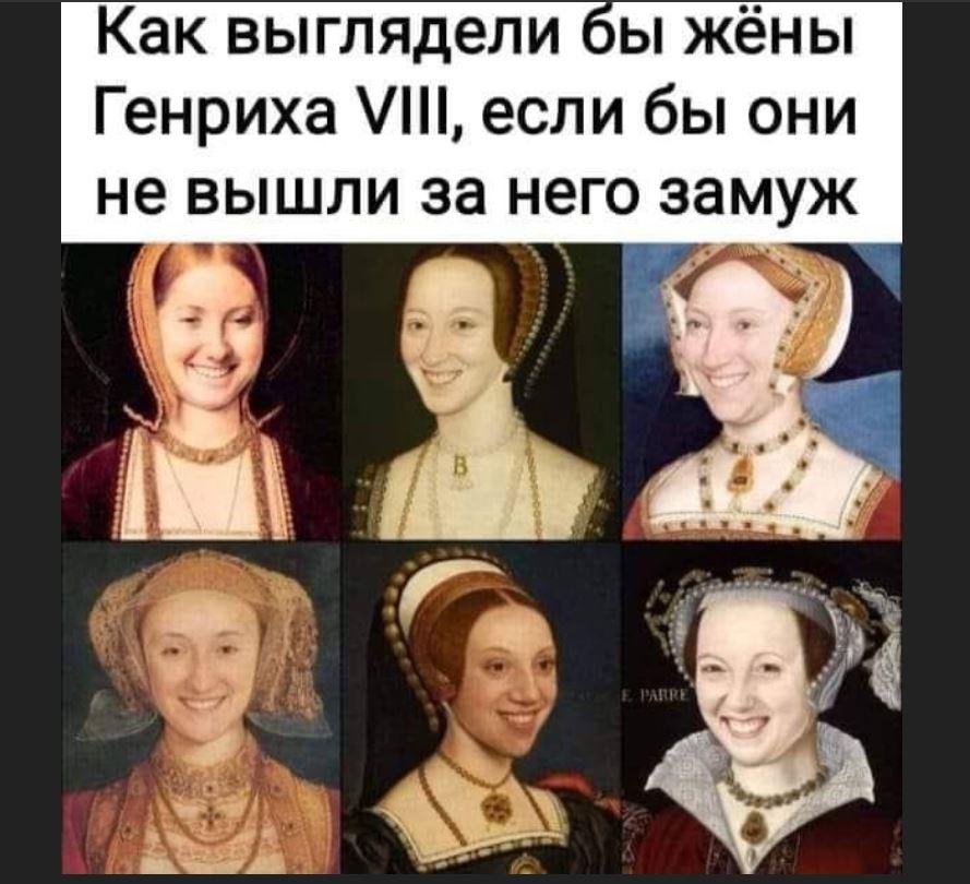 жены короля (2).JPG
