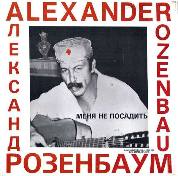 обложки советских пластинок (7).jpg