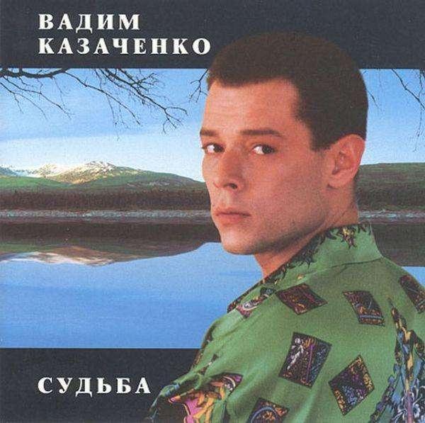 обложки советских пластинок (8).jpg