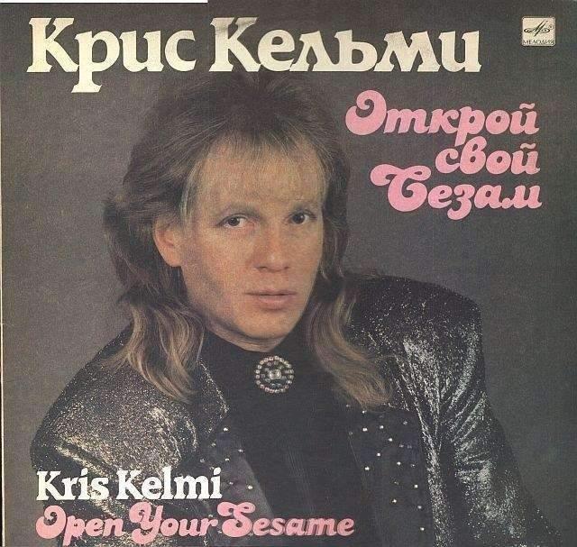 обложки советских пластинок (10).jpg