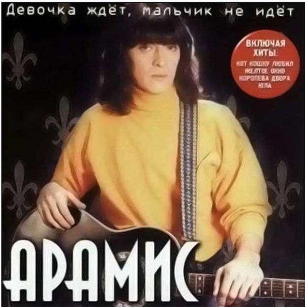 обложки советских пластинок (13).jpg