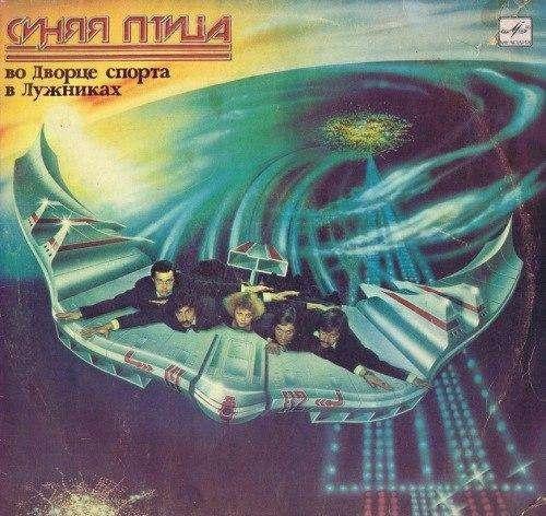 обложки советских пластинок (15).jpg