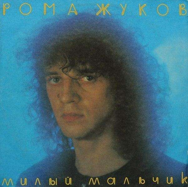 обложки советских пластинок (16).jpg
