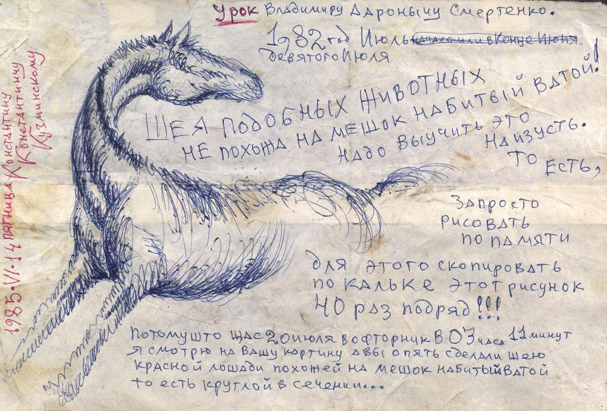 Василий Яковлевич Ситников (1).jpg