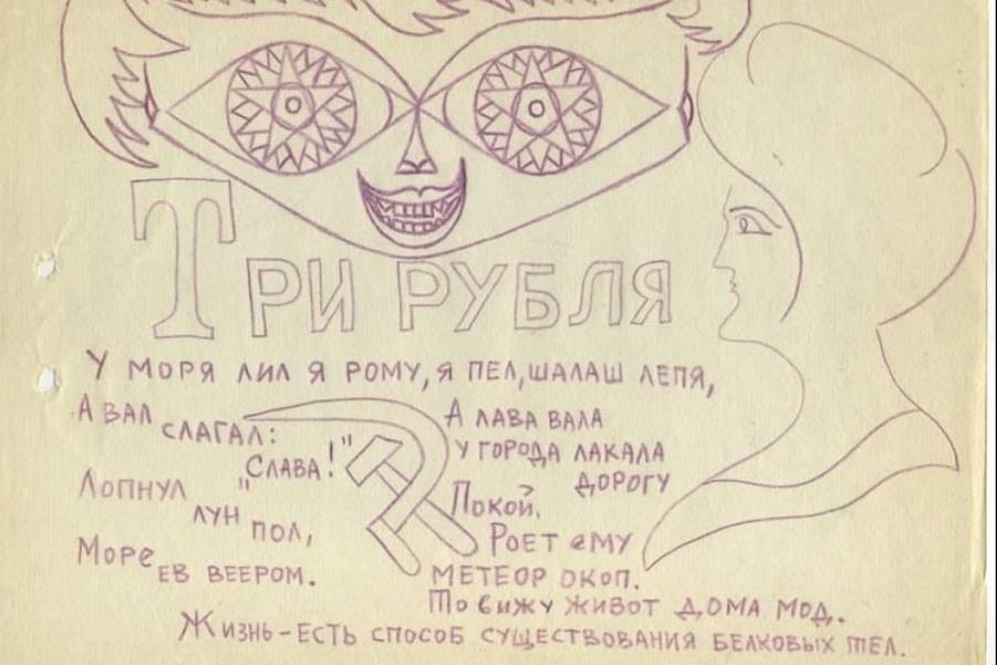 Геннадий Ильич Лукомников.JPG