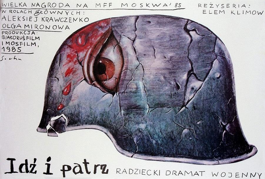 Иностранные постеры к советским фильмам (4).jpg