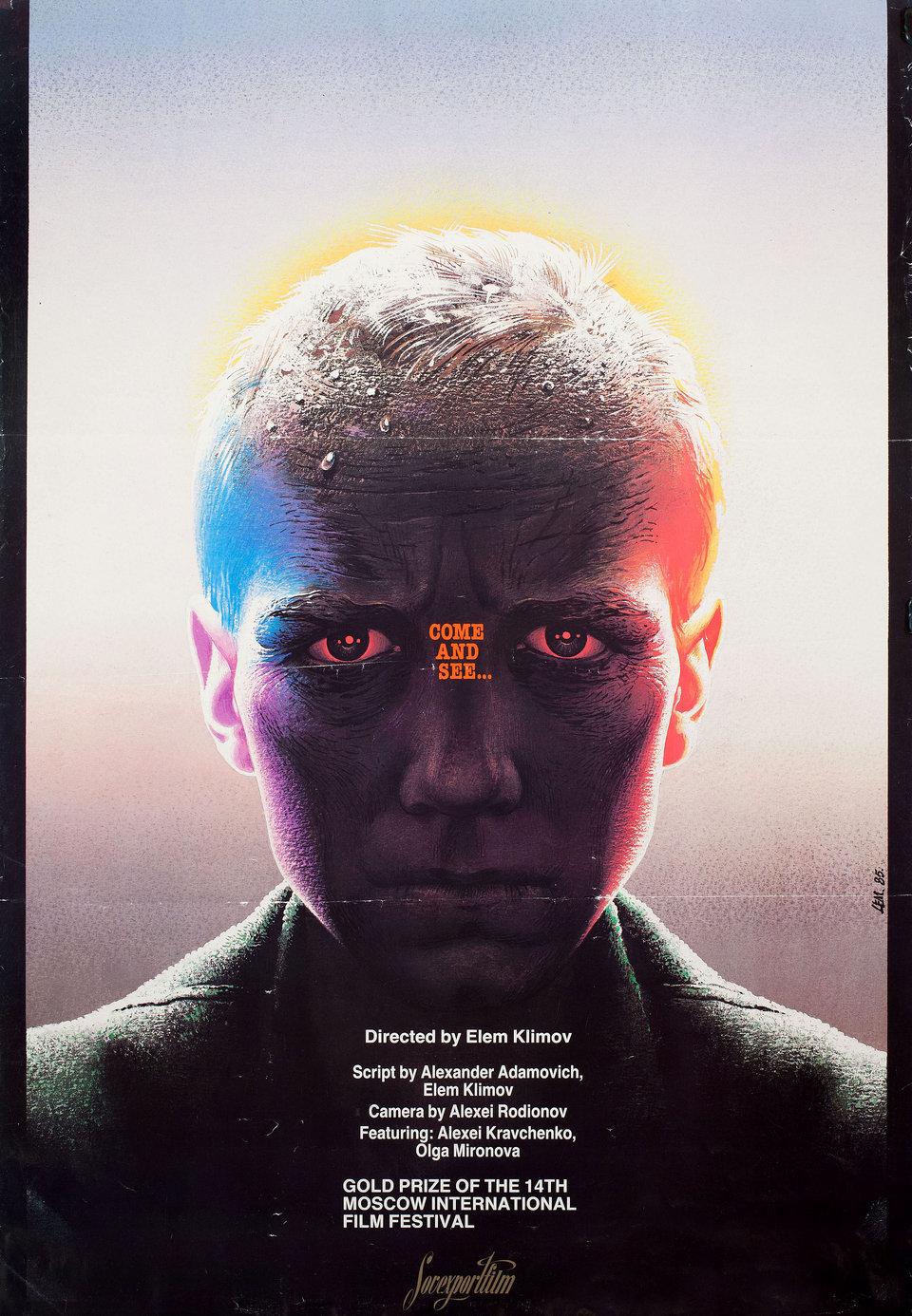 Иностранные постеры к советским фильмам (7).jpg