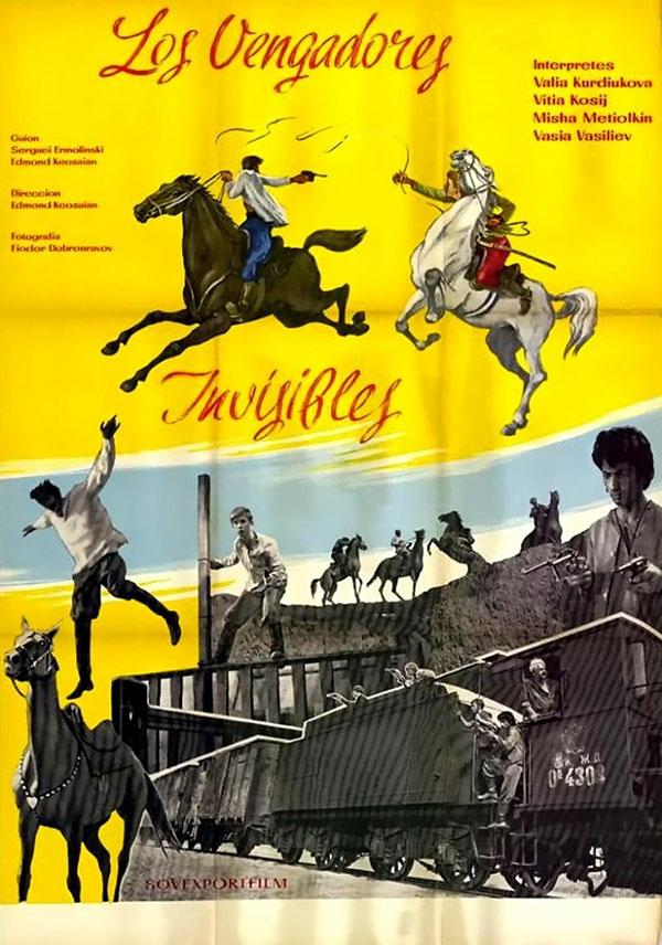 Иностранные постеры к советским фильмам (8).jpg