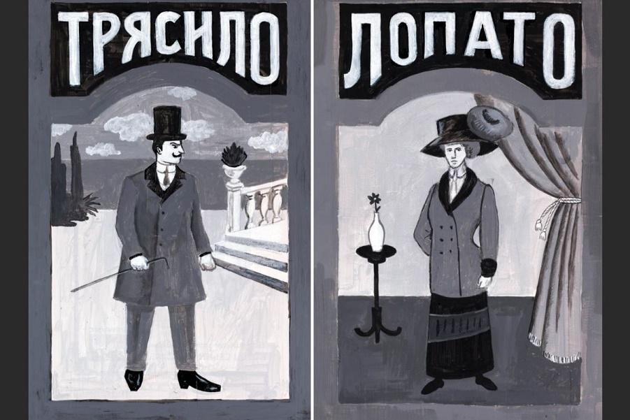 Константин Звездочетов (1).JPG