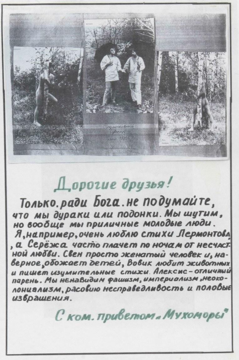 Константин Звездочетов (7).jpg