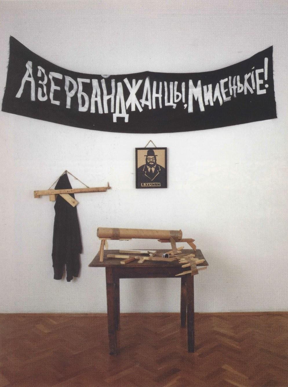 Константин Звездочетов (8).jpg