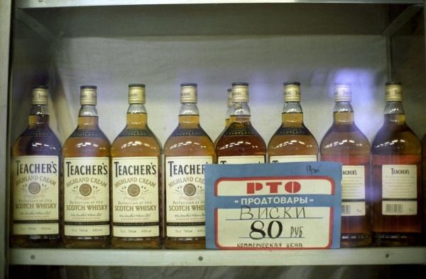 Виски-на-полке-коммерческого-магазина-1-декабря-1990-г