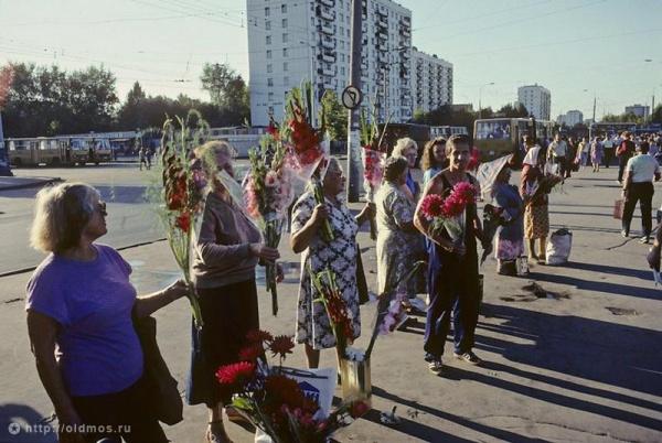 Свободная торговля, начало 1990 г.