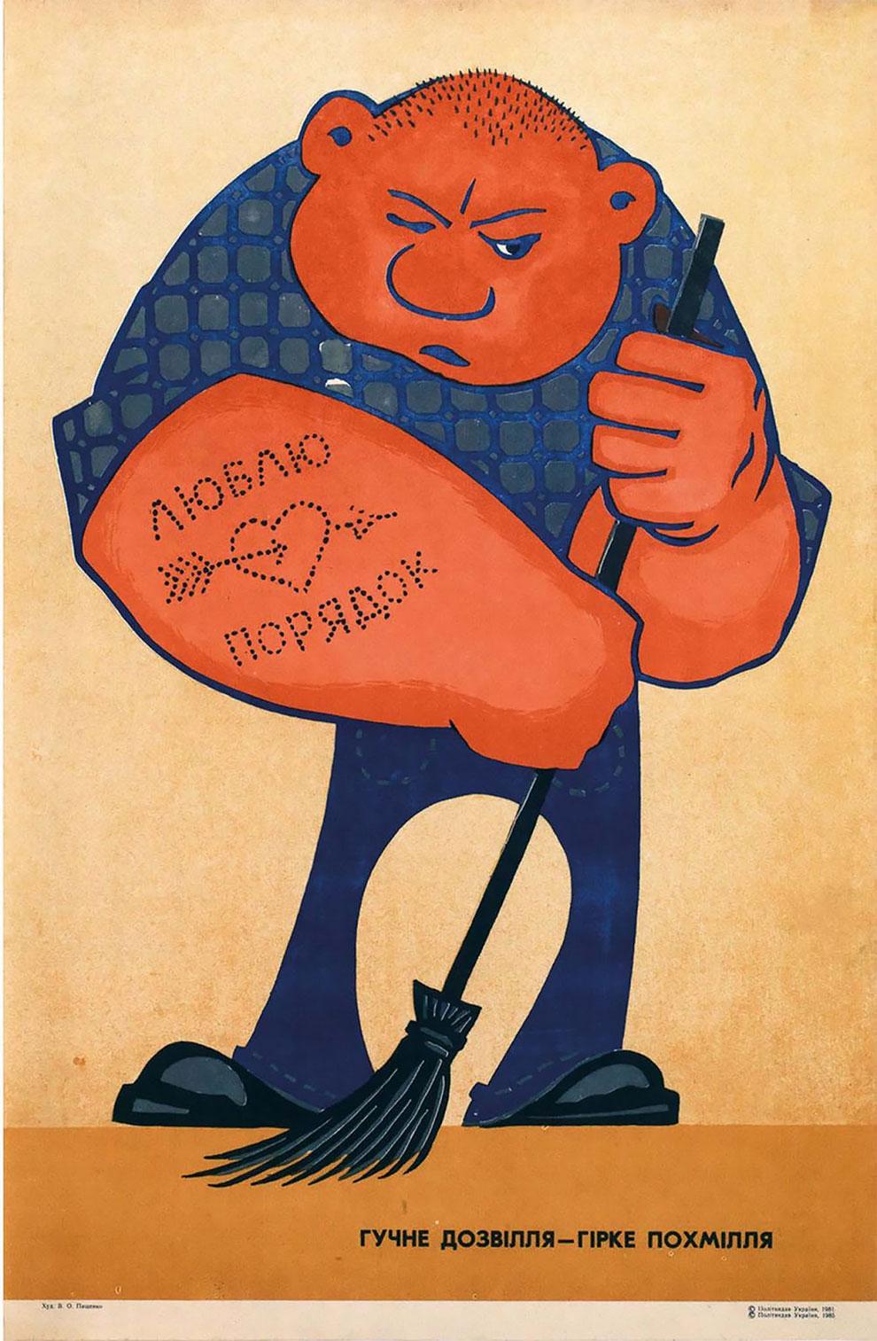 Антиалкогольные Плакаты (6).jpg