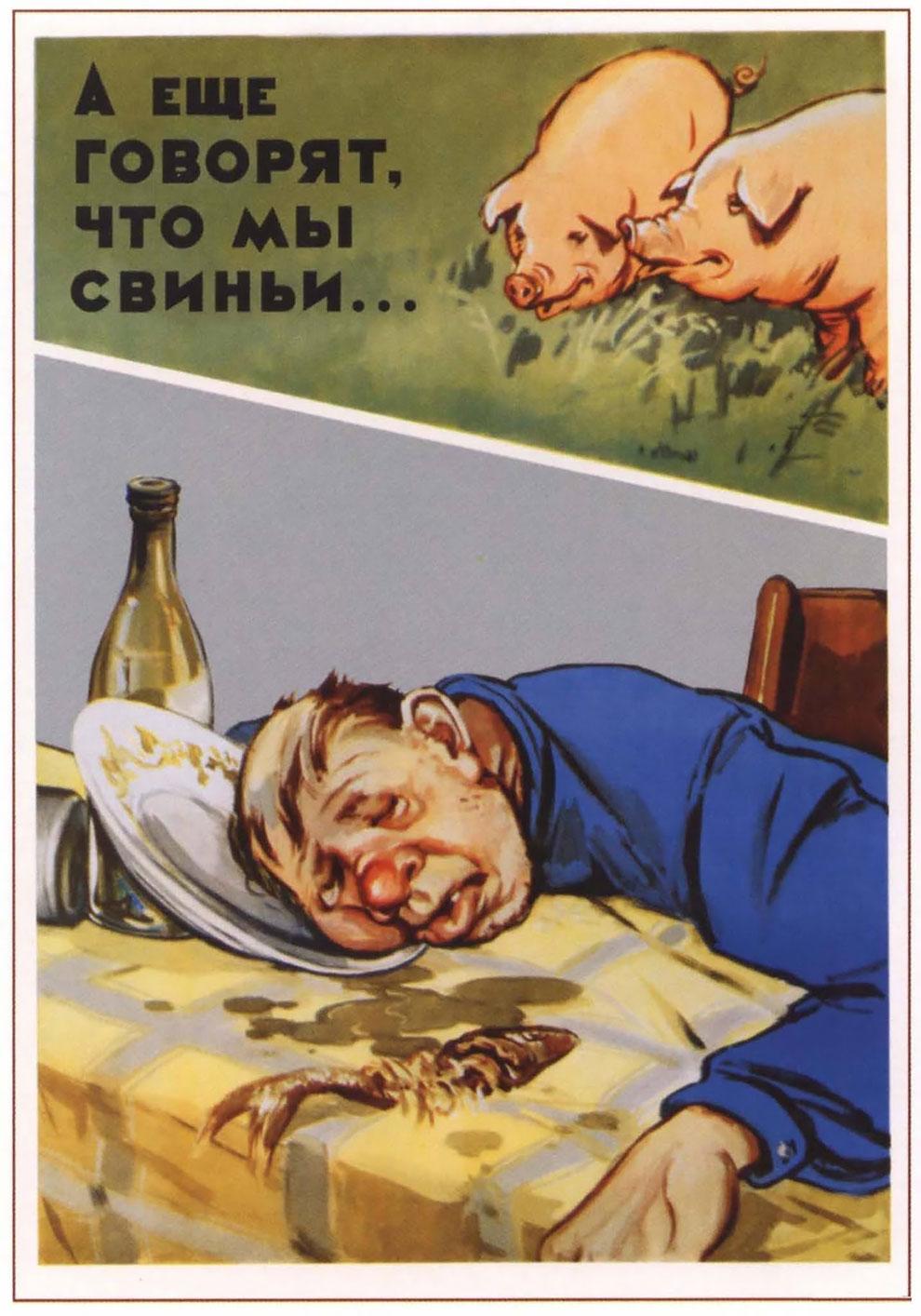 Антиалкогольные Плакаты (12).jpg