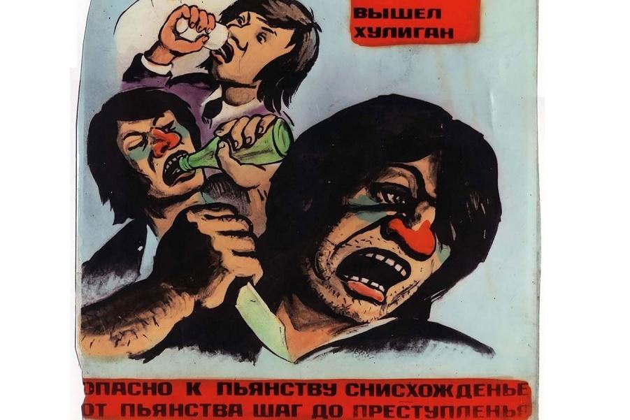 Антиалкогольные Плакаты (20).JPG