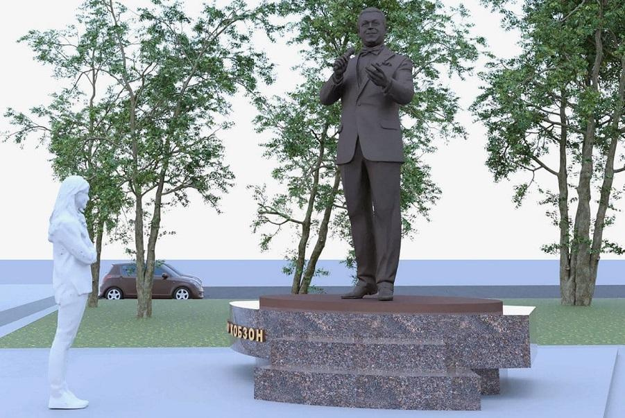 проект памятника Кобзону  (1).jpg