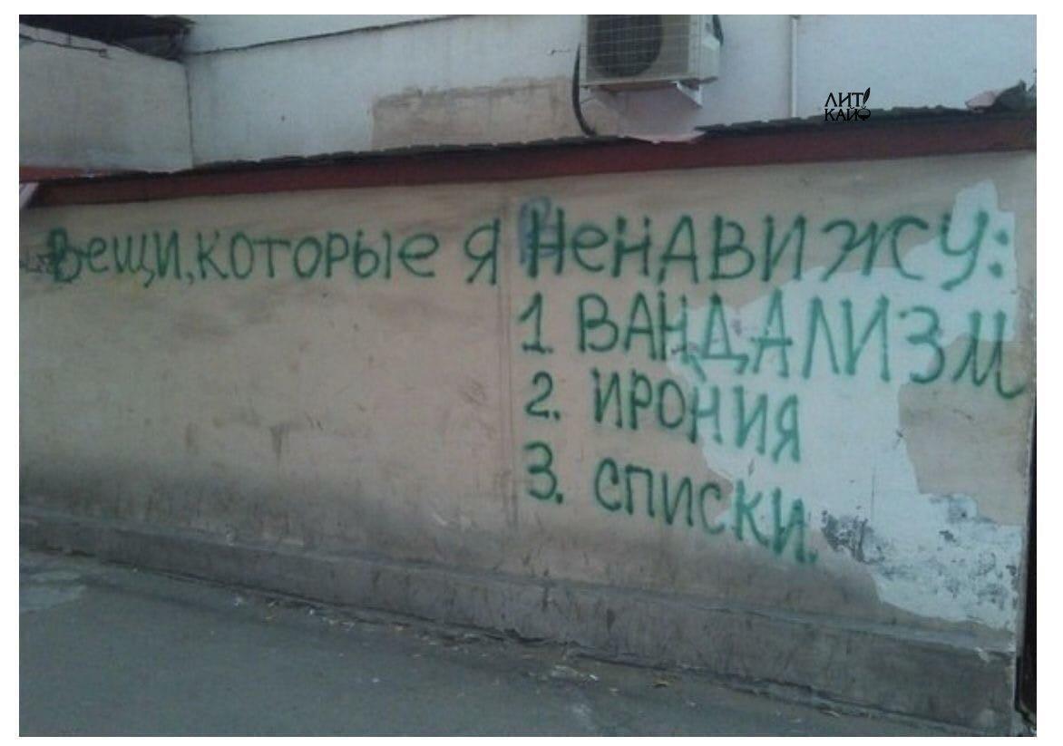Обычная Россия 5dk00ziukos71.jpg