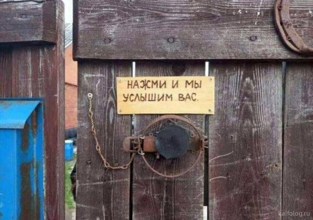 Обычная Россия 6yzhxdelvjs71.jpg